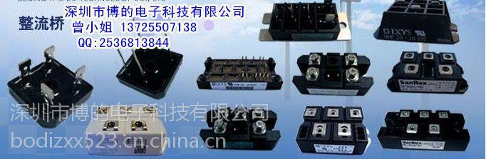 LSA-H3P120YB三相整流固态调压器