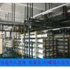 的水处理设备维修厂家-桶装水水处理设备维修厂家
