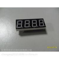 厂家直销宏齐0.56英寸四位共阴红光数码管