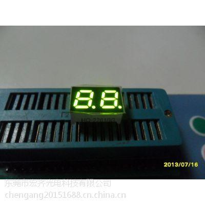 厂家直供宏齐0.36英寸两位高亮黄绿色数码管