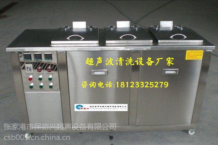 超声波清洗机厂家|单槽超声波清洗机价格|订做超声波清洗设备