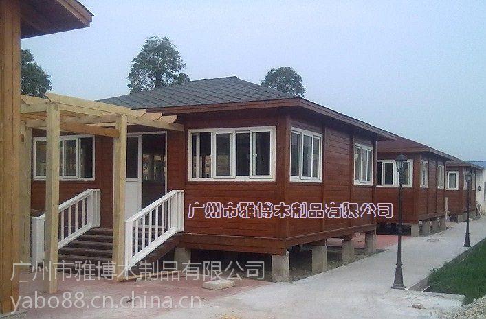 江门公园木屋,移动木屋,雅博小木屋