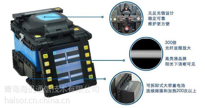 西宁卖光纤熔接机15095309595兰州熔接机银川熔接机新疆熔接机银川哪里卖熔接机