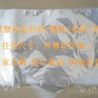 pof热收缩膜袋环保收缩袋20*30cm可定制各种尺寸收缩膜袋