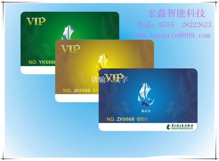 供应IC卡智能卡智能卡