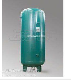 储气罐*高压储气罐*不锈钢储气罐*储气罐0.6立方昭盈供应