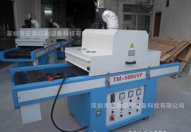 厂家直销UV机UV机固化机UV胶固机低温型UV机