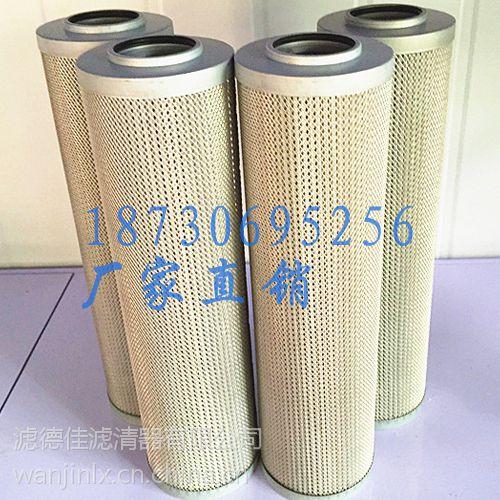 黎明滤芯HDX-400X10HDX-400*20厂家黎明玻璃纤维滤芯