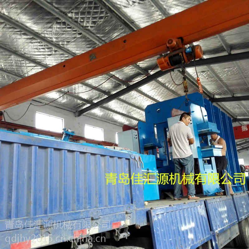 大型平板硫化机,1300吨橡胶硫化机