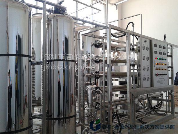 福建超纯水设备
