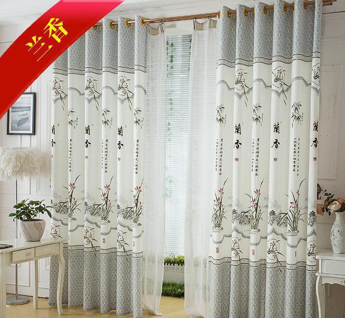 定制高档中式水墨遮光窗帘客厅书房落地窗帘布简约