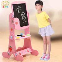 智力美画板彩色写字板木质儿童画板写字板宝宝画画板双面磁性画架图片