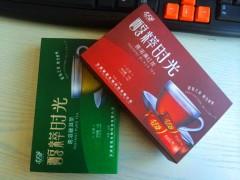 普洱茶珍普洱茶批发普洱茶价格