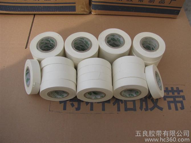 供应五良美纹纸胶带山东胶带厂透明封箱胶带