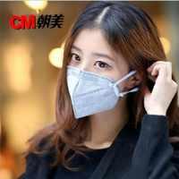 活性碳口罩朝美6002活性碳口罩LA认证防异味防PM2.5口罩