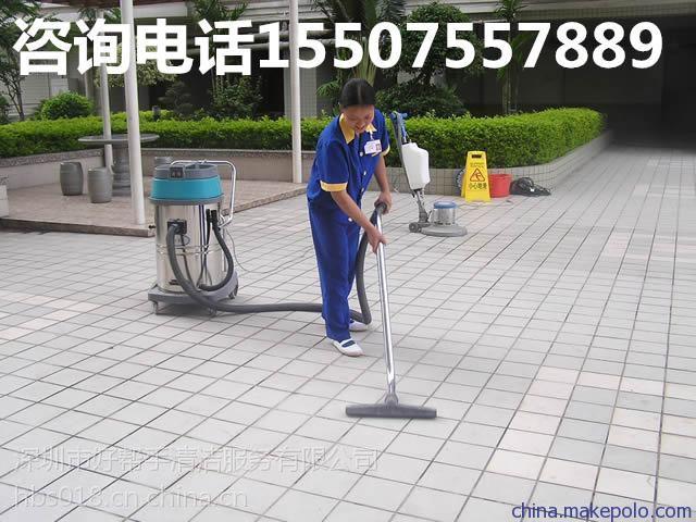 深圳清洁公司,深圳好帮手清洁公司,龙岗清洁公司,深圳宝安清洁公司