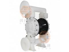 塑料PP聚丙烯QBY3三代气动隔膜泵