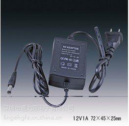 优质12V1A开关电源适配器