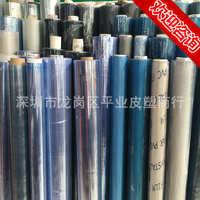 厂家直销环保透明PVC塑料薄膜,pvc包装薄膜eva薄膜TPU薄膜