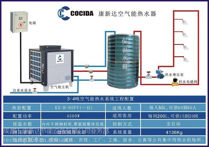 成都空气能热泵价格|四川工地空气能热泵安装|德阳空气能热泵