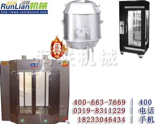 上海燃气烤鸭炉和节能烤鸭炉