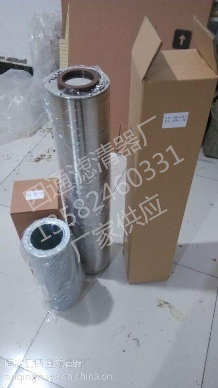 再生滤芯离子交换树脂滤芯降酸值油滤芯EH油泵除油滤芯