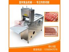 切羊肉卷机|羊肉切卷机|全自动切羊肉卷机
