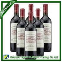 广州自由贸易区欧洲红酒进口报关经验丰富实惠