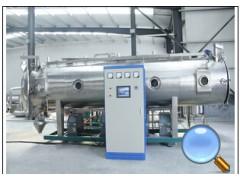 CVGZ5-2真空带式干燥机机