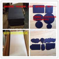 厂家供应优质橡胶磁软胶磁铁磁条磁片彩色磁片铁圆形背胶软磁
