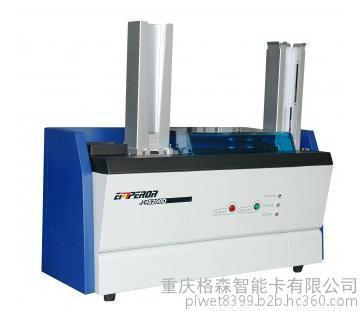 重庆GS-6200DS非接触自动发卡机|各种IC卡发卡机|高速公路发卡机