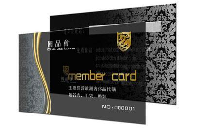 成都水晶卡制作、成都磁条卡制作、成都条码卡制作、成都质量卡制作、成都信誉卡制作、成都金银铂佛像卡制作、成都人像证卡制作、