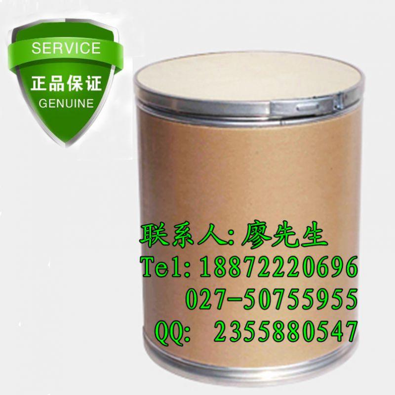 优质镀镍初级光亮剂/苯亚磺酸钠的价格
