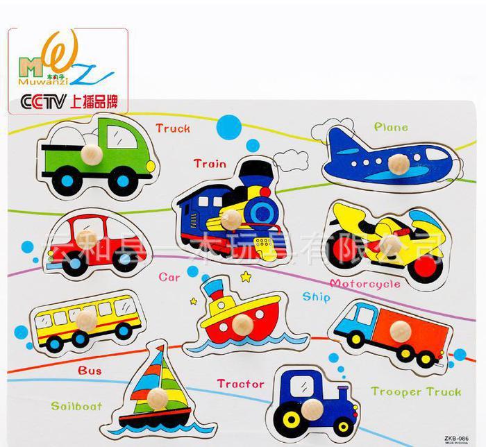 央视上播品牌木丸子汽车交通工具知手抓板拼图拼板木制玩具