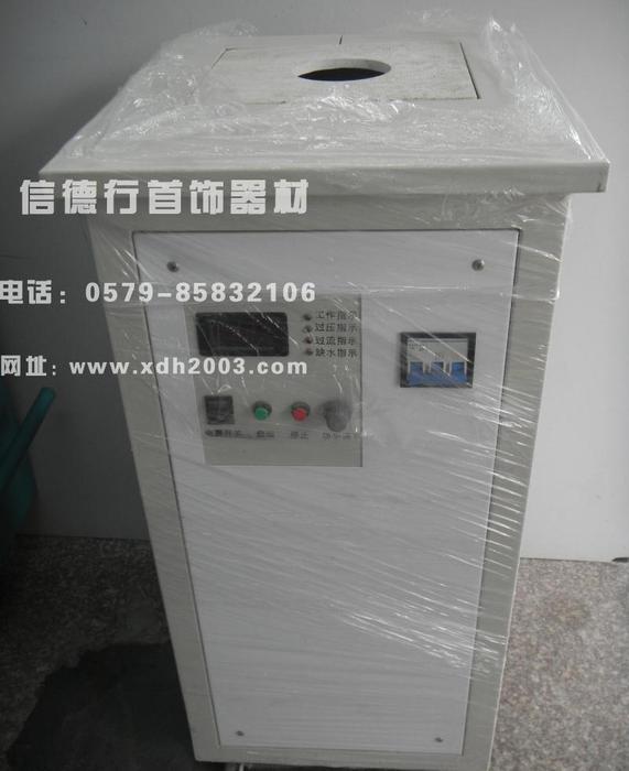 熔金机柜式黄金提纯中频炉高频熔金冶炼设备提炼炉加热带水泵一体