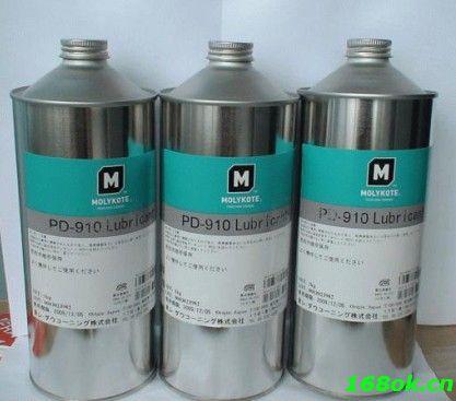磨沥可PD910润滑剂、道康宁硅胶报价