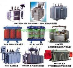 回收变压器各种废旧变压器回收二手变压器回收公司