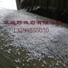 厂家批发供应保温砂桨厂建筑工地内墙外墙用30-50目珍珠岩粉