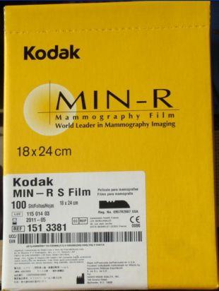 柯达5800医用胶片DVB+激光医用胶片