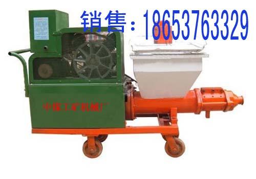 GLLP-3II砂浆喷涂机,喷涂机,砂浆喷涂机,腻子喷涂机