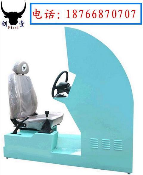 汽车驾驶模拟器价格报价驾校验收专用
