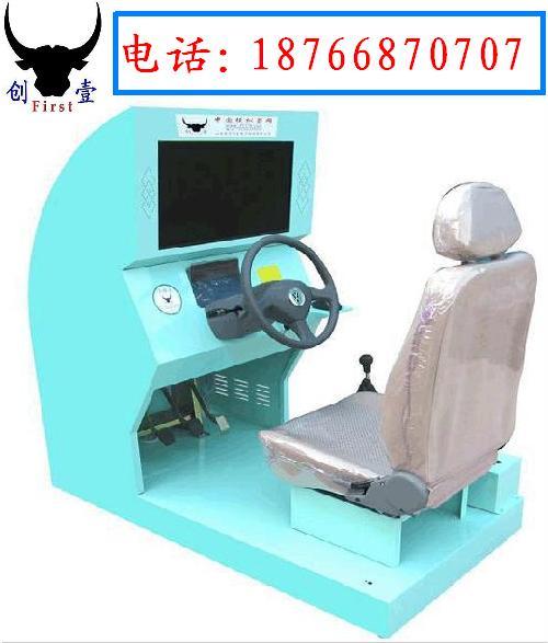 驾校验收设备,汽车驾驶模拟器