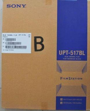 索尼热敏干式胶片UPT-512BL激光胶片CT胶片医用胶片