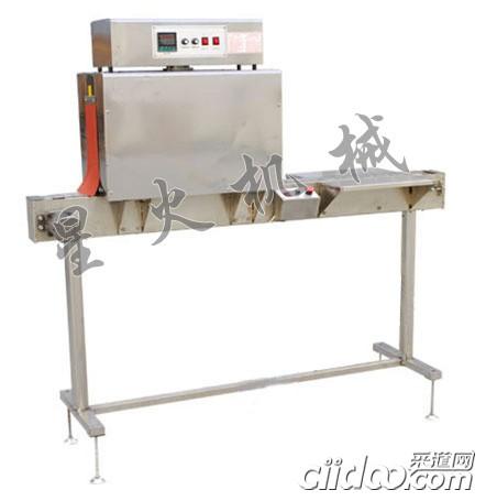 收缩机|包装机|广州包装机械/澳特远红外线收缩机