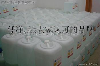 销售成都,重庆,一级去离子水