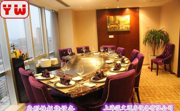上海溢文铁板烧铁板烧设备厂家直销订做扇形铁板烧铁板