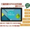 三星A9四核S5P4418开发板超4412配Android5.1蓝牙4.0摄像头4G/GPS