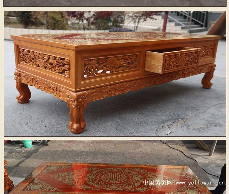 格桑花藏式家具 彩绘实木茶几 客厅茶几 桌子可定制