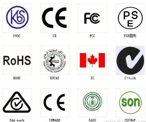 调光器CE认证、调光器FCC认证、鼓风机CE认证