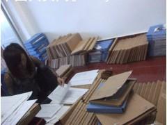 科技档案整理